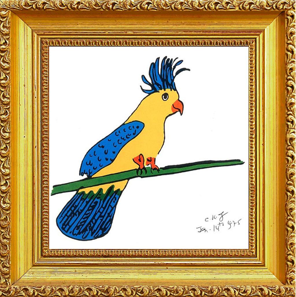 Постер Джарна-Кала