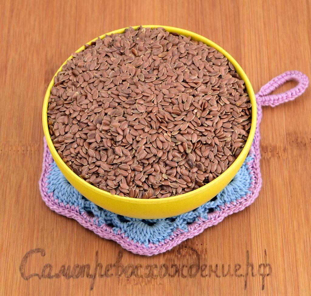 Семена льна применение для похудения как принимать
