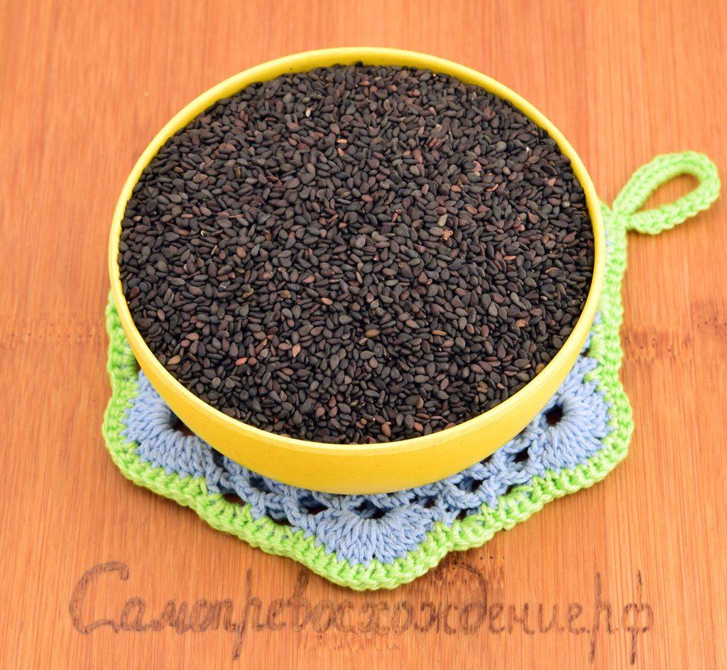 Семена чёрного кунжута для здорового питания