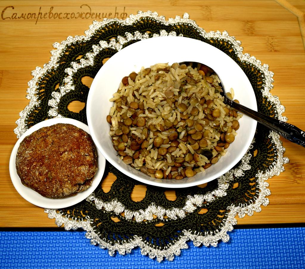 Чечевица пророщенная с рисом